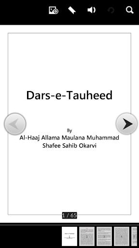 Sunni Darse Tauheed