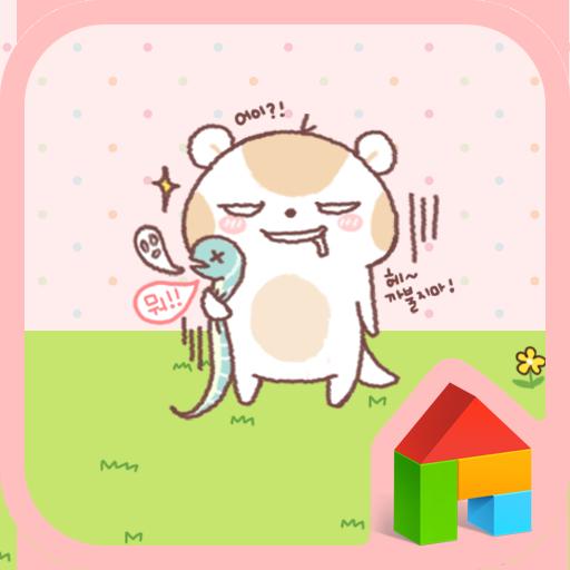 个人化のbongjyu dodol theme LOGO-記事Game