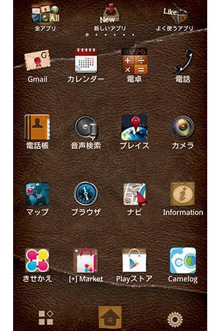 brown leather u30ecu30b6u30fcu98a8u30b7u30c3u30afu306au58c1u7d19u304du305bu304bu3048 1.1 Windows u7528 2
