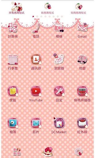 玩個人化App|粉色甜點&方格條紋布 for[+]HOME免費|APP試玩
