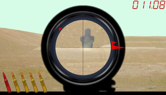 無料动作AppのSPEED SHOOTER|HotApp4Game