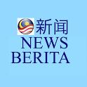 MalaysiaNews (Berita Malaysia) icon