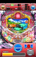 Screenshot of CRスーパー海物語IN沖縄3 Lite