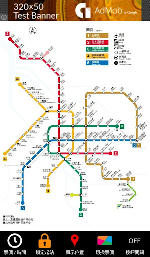 免費下載交通運輸APP|台北捷运路线图 app開箱文|APP開箱王