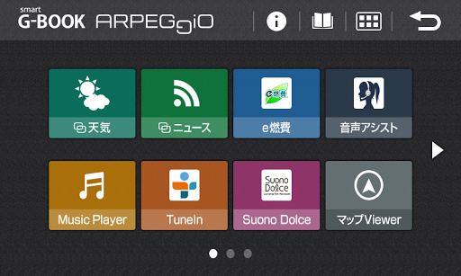 smart G-BOOK ARPEGGiO 5.0.40.300040 Windows u7528 7