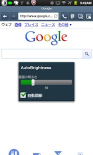 AutoBrightness - screenshot thumbnail