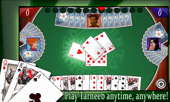 Tarneeb - screenshot
