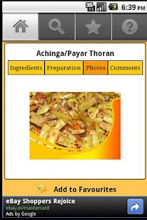 Indian Recipes-kerala recipes- screenshot thumbnail