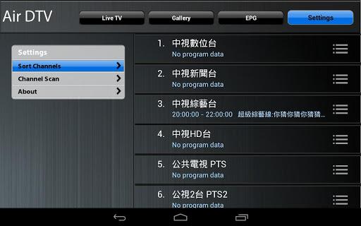 Air DTV 1.0.177 screenshots 5