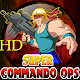 Super Commando Black Ops