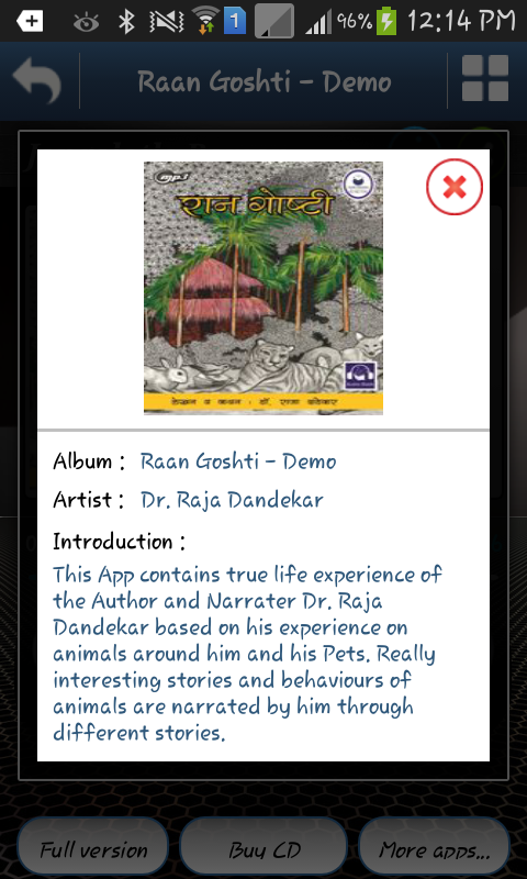 Raan Goshti - Demo - screenshot