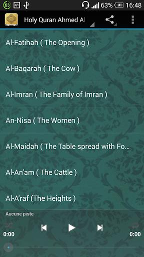 Ahmad Al Ajmi Quran Mp3