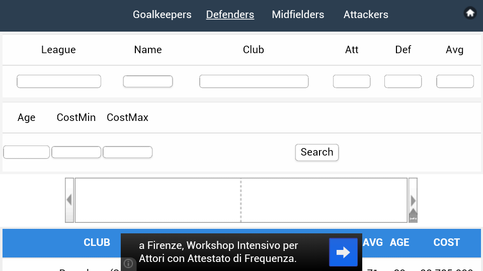Scout List OFM - OSM & Tactics - screenshot