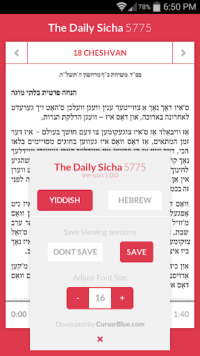 The Daily Sicha - 5775