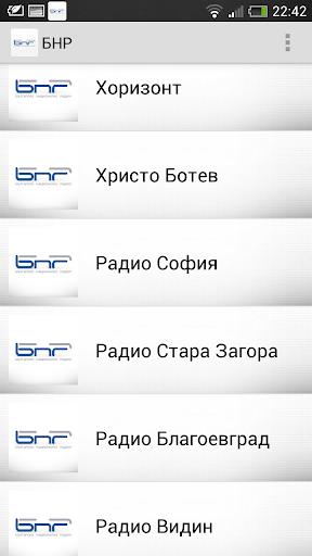 【免費新聞App】БНР-APP點子