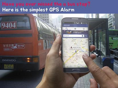 Destination Alarm :[GPS Alarm] - screenshot thumbnail