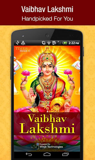 Vaibhav Lakshmi Songs