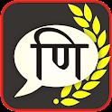 Hindi Roman Keypad IME icon