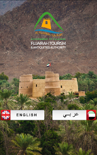 Fujairah Tourism- screenshot thumbnail