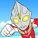 robot kill monsters