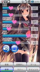 VolumeSchedulerEx2- screenshot thumbnail