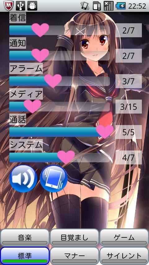 VolumeSchedulerEx2- screenshot