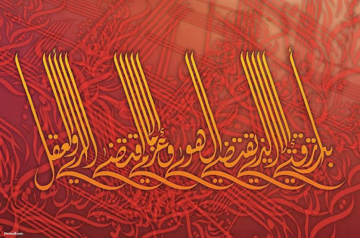 【免費生活App】Arabic Calligraphy Wallpapers-APP點子