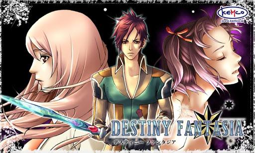 RPG デスティニーファンタジア - KEMCO
