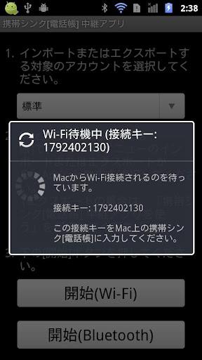 u643au5e2fu30b7u30f3u30af[u96fbu8a71u5e33] u4e2du7d99u30a2u30d7u30ea 1.02 Windows u7528 2