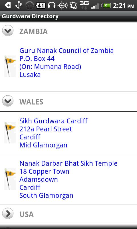 Gurdwara Directory- screenshot