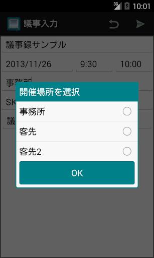 u8b70u4e8bu9332 20141030 Windows u7528 7