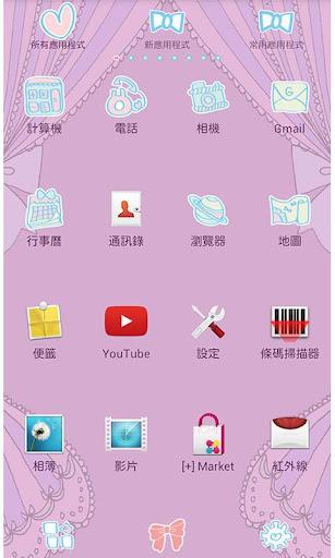 無料个人化AppのTAIWAN♥JAPAN for[+]HOME|記事Game