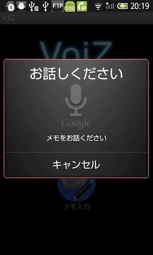 Voice Tool VoiZ 1.0.2 Windows u7528 3