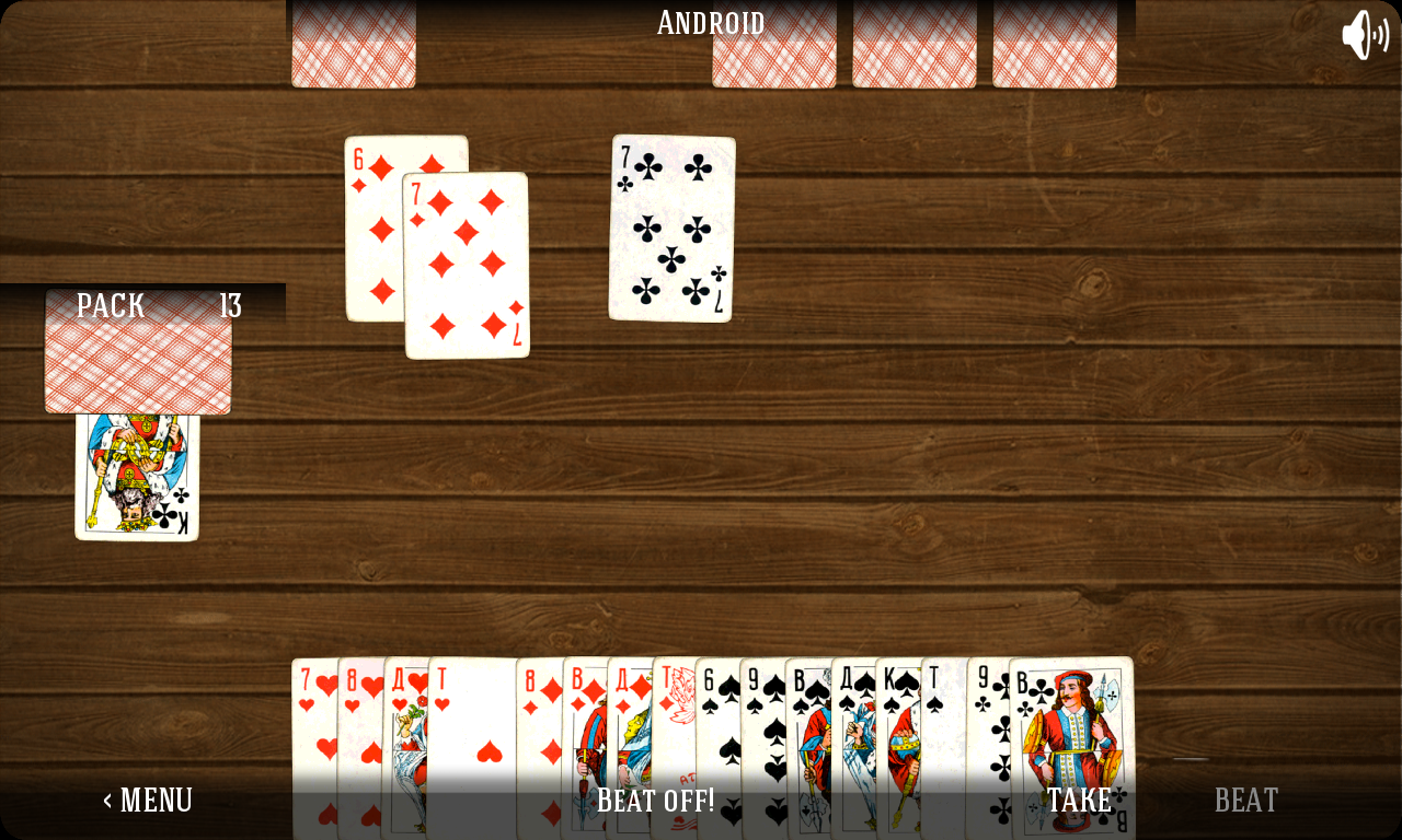 Card Game Durak - screenshot