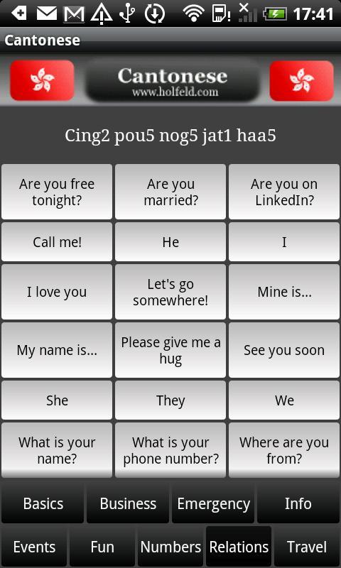 Speak Cantonese- screenshot