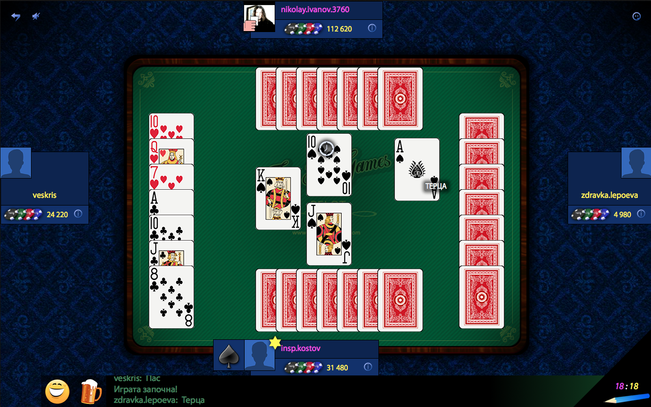 online belote game