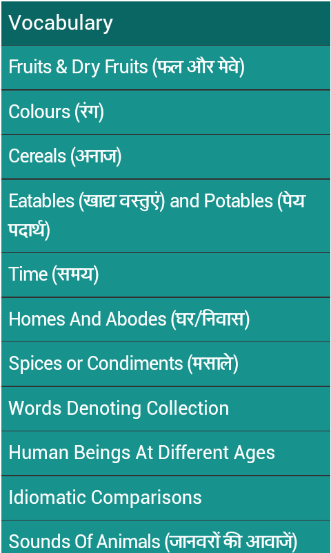 English Speaking Course- screenshot