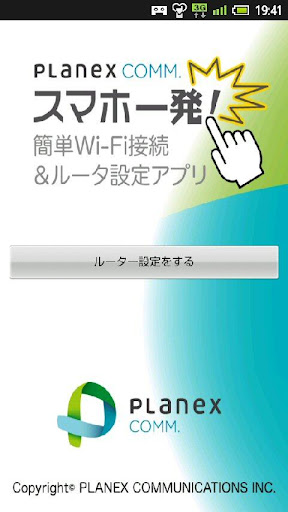 Touch2GO 1.06 Windows u7528 1
