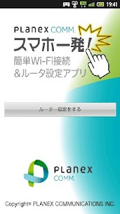 Touch2GO- screenshot thumbnail