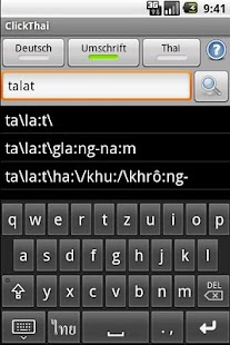 ClickThai Dict DE- screenshot thumbnail