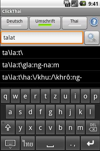 ClickThai Dict DE- screenshot