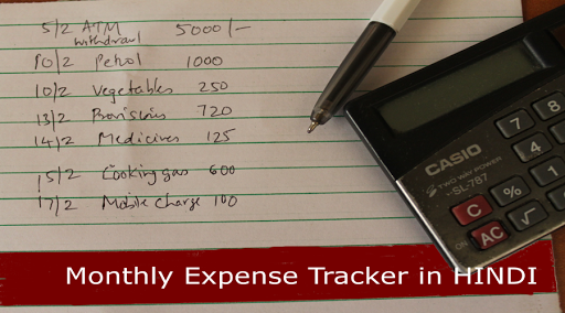 Hindi Monthly Expense Tracker