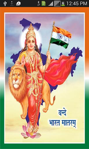 Indian Spiritual