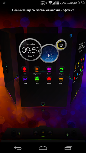 Next Launcher Theme GlowMix,بوابة 2013 Ntg1EOLElo6tsCfqrGM6