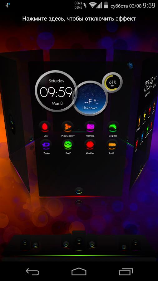 Next Launcher Theme GlowMix- screenshot