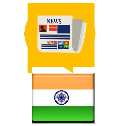 All Tamil News paper India 新聞 App LOGO-APP試玩