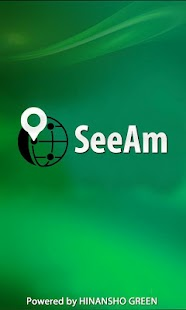 SeeAm - screenshot thumbnail