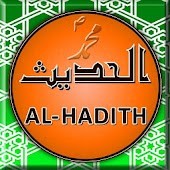 Hadiths Collection