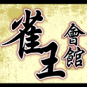 Hong Kong Mahjong Club icon