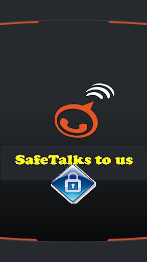 安全通話 SafeTalk2 SecureTalk